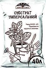Субстрат торфяной универсальный ЭКО ПАК: 40 л