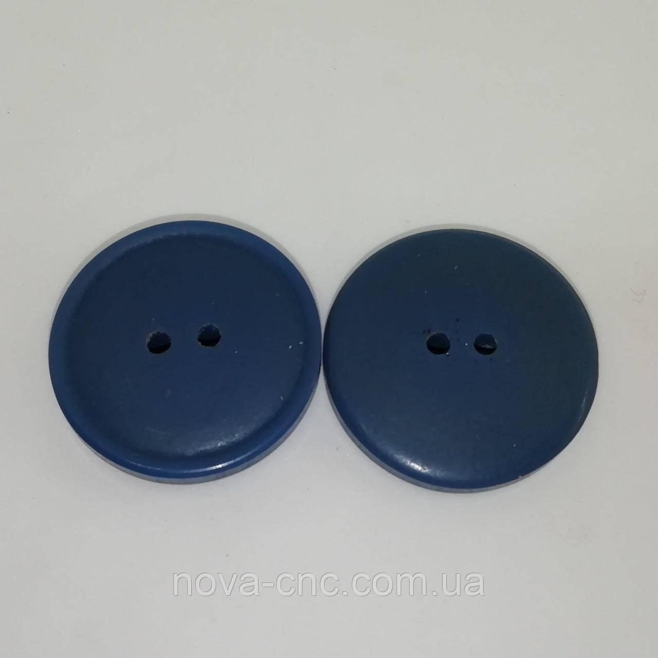 Ґудзики пластмасові 22 мм Колір синій Упаковка 600 штук