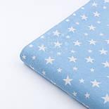 """Фланель дитяча """"Зоряна розсип"""" біла на блакитному, ширина 240 см, фото 5"""