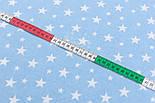 """Фланель дитяча """"Зоряна розсип"""" біла на блакитному, ширина 240 см, фото 3"""