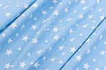 """Фланель дитяча """"Зоряна розсип"""" біла на блакитному, ширина 240 см, фото 2"""