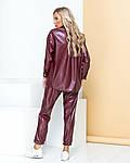 Женский костюм, экокожа, р-р 42; 44; 46; 48 (бордовый), фото 3