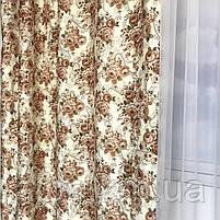 Готові штори з квітковим принтом 150x270 cm (2 шт) ALBO Кавові (SH-631-3), фото 4