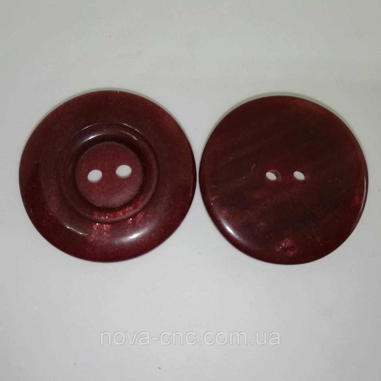 Пуговица для верхней одежды пластмассовая 27 мм Цвет  марсаловый Упаковка 300 штук
