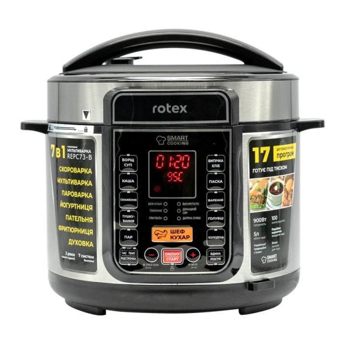 Мультиварка-скороварка ROTEX REPC73B