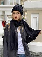 Шарф палантин женский зимний вязаный шерстяной теплый черный, фото 1