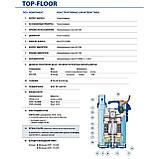 Насос дренажный Pedrollo TOP 1 - FLOOR (Италия), фото 3