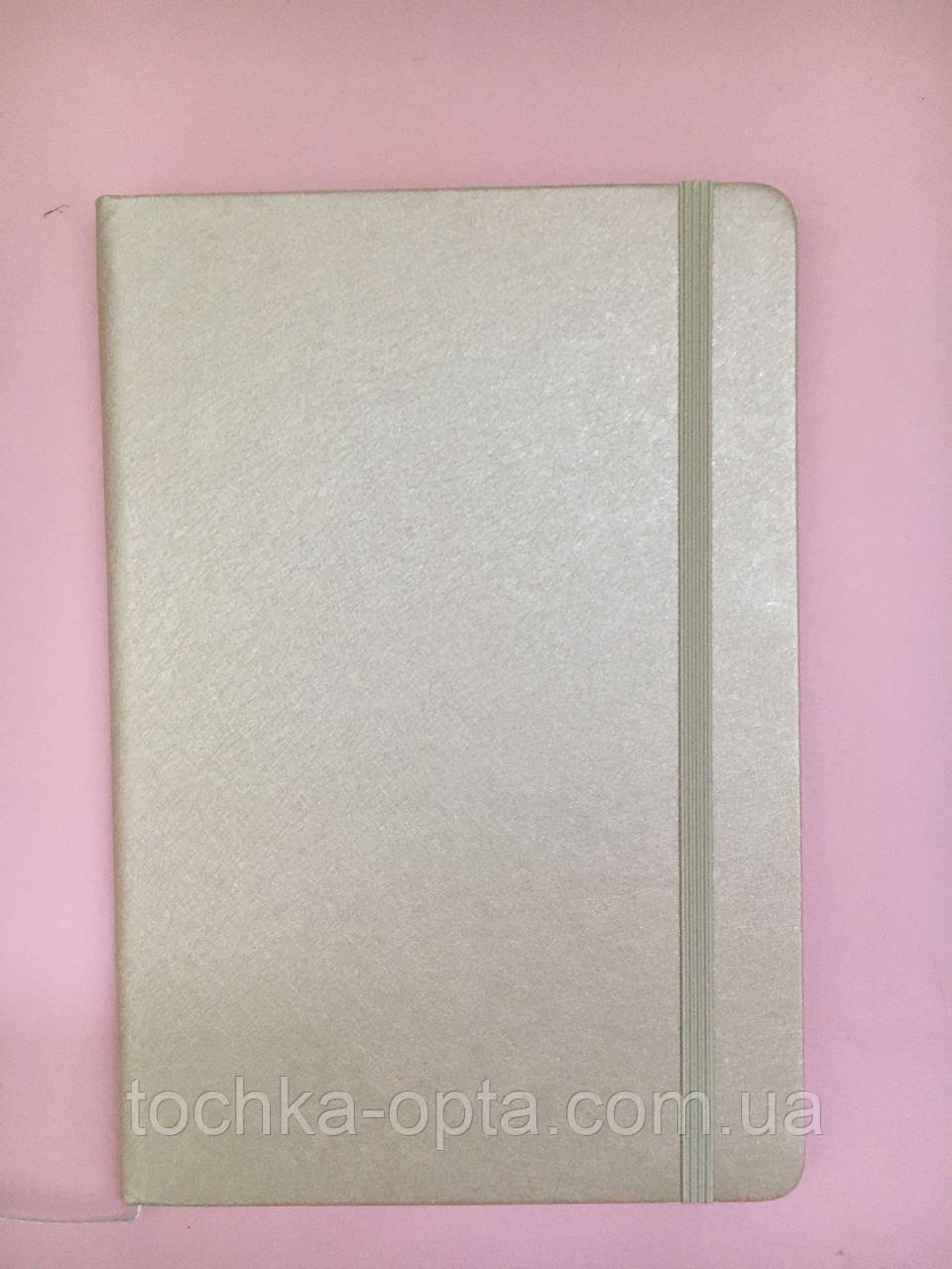 Серебрянный блокнот кожзам, твердый переплет на резинке