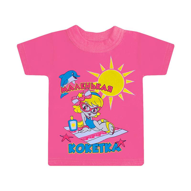 Дитяча футболка для дівчинки з принтом Маленька кокетка кулір