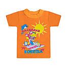 Дитяча футболка для дівчинки з принтом Маленька кокетка кулір, фото 3