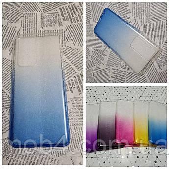Чохол прозорий Градієнт для Huawei (Хуавей) P40 pro