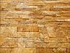 """Плитка Сланец """"Золотые пески ANTIK"""" KLVIV торцованая 3 см. 0.5 м.кв"""