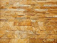 """Плитка Сланец """"Золотые пески ANTIK"""" KLVIV торцованая 3 см. 0.5 м.кв, фото 1"""
