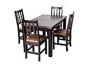 Обеденный комплект стол кухонный обеденный и 4 стула дубовых