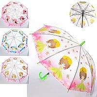 Зонтик детский MK 4057