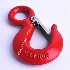 Крюк чалочный с замком 1500 кг (крановый тип 320С) ➜ Подъемный крюк 1.5 т