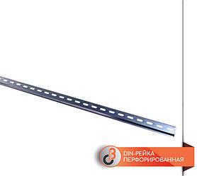 Монтажная DIN-рейка DS-35