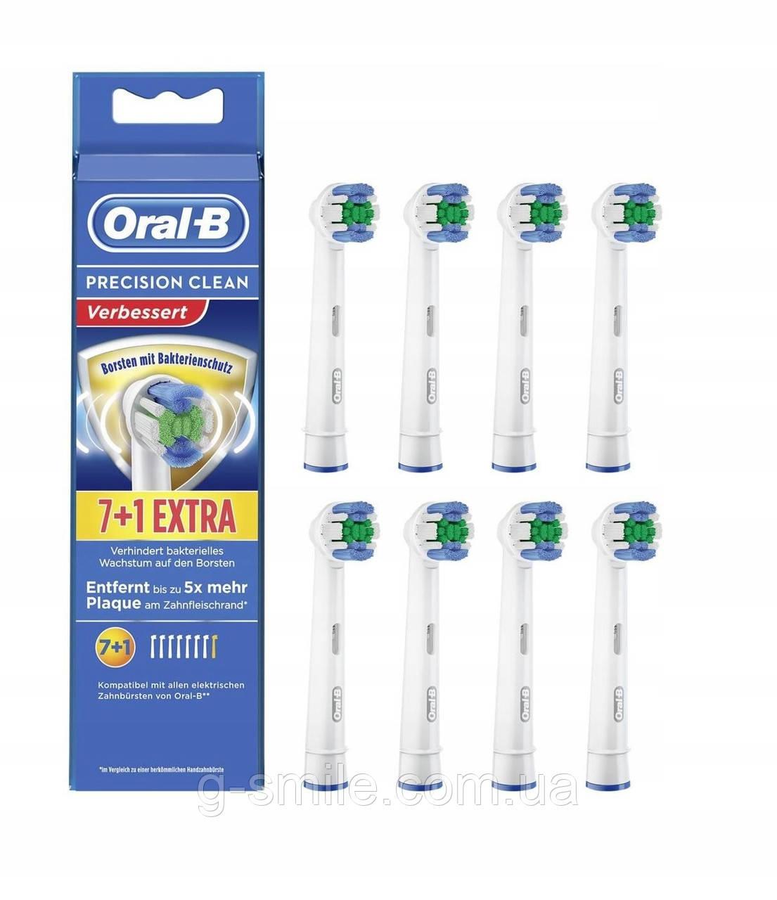 Насадки для зубных щеток Oral-B PRECISION CLEAN Verbessert 7+1 extra (ціна за одну насадку)