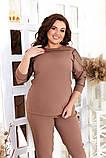 Женский костюм блуза и штаны на резинке креп костюмка + евро сетка размер: 48-50, 52-54, 56-58, фото 2