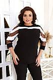 Женский костюм блуза и штаны на резинке креп костюмка + евро сетка размер: 48-50, 52-54, 56-58, фото 3