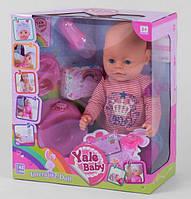 Пупс интерактивный кукла 45 см 7 функций аксессуары Yale Baby BL 010 С