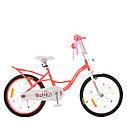 Велосипед детский PROF1 20. SY20195 Angel Wings коралловый, фото 2
