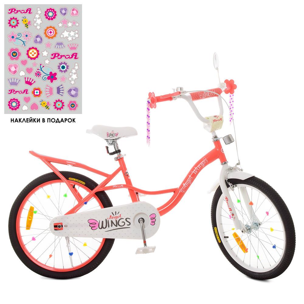 Велосипед детский PROF1 20. SY20195 Angel Wings коралловый