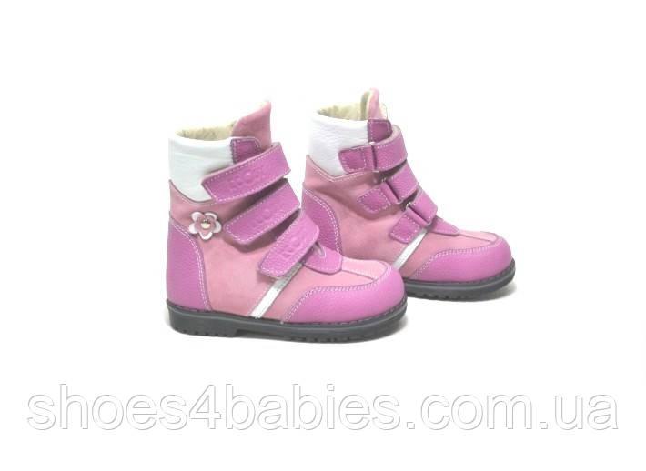 Демисезонные ортопедические ботинки для девочки Ecoby 211LP р. 24 - 16 см