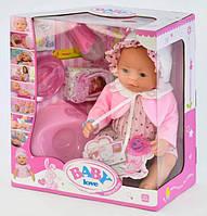 Пупс интерактивный кукла 42 см 8 функций аксессуары Baby Love BL 023 F