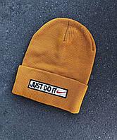 Шапка унисекс Nike оранжевого цвета. Стильная мужская/женская демисезонная шапка 4 цвета.
