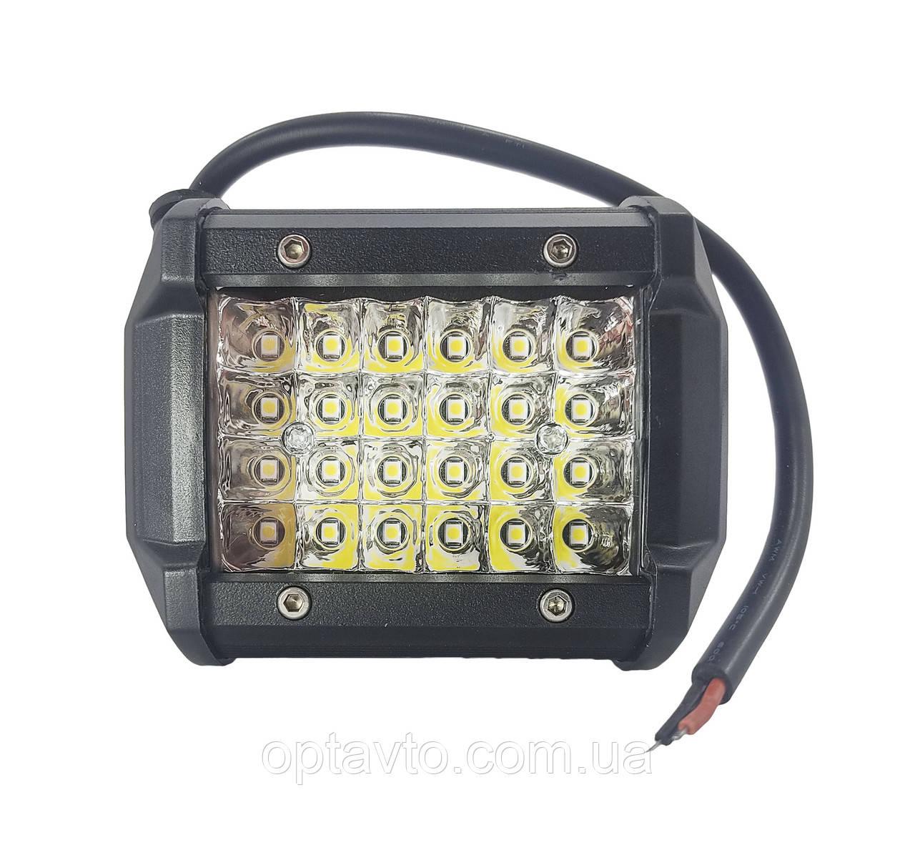 Четырехрядная мощная LED (лэд) фара - прожектор на 24 диода. H - 72W / S. Пр-во Корея