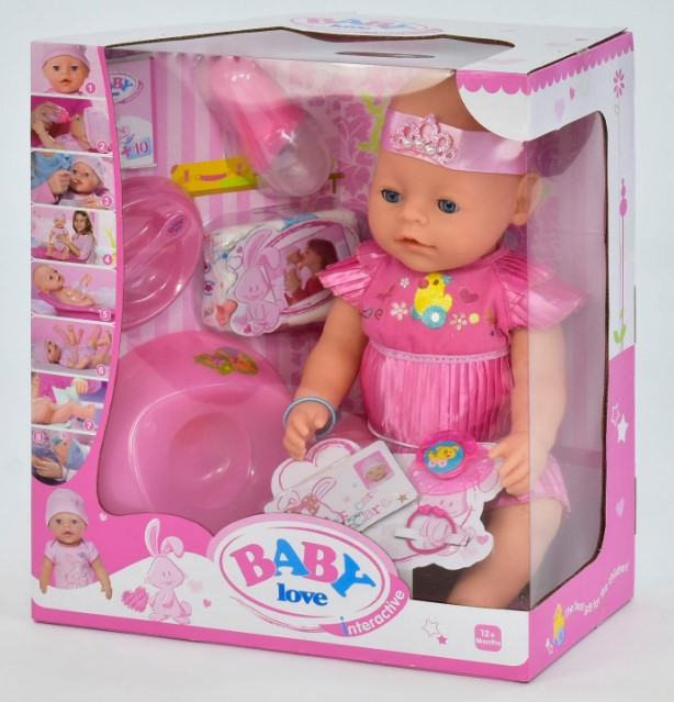 Пупс інтерактивний лялька 42 см 8 функцій аксесуари Baby Love BL 023 C