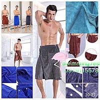 Чоловіче рушник для сауни і лазні мікрофібра рушник спідниця (кілт)