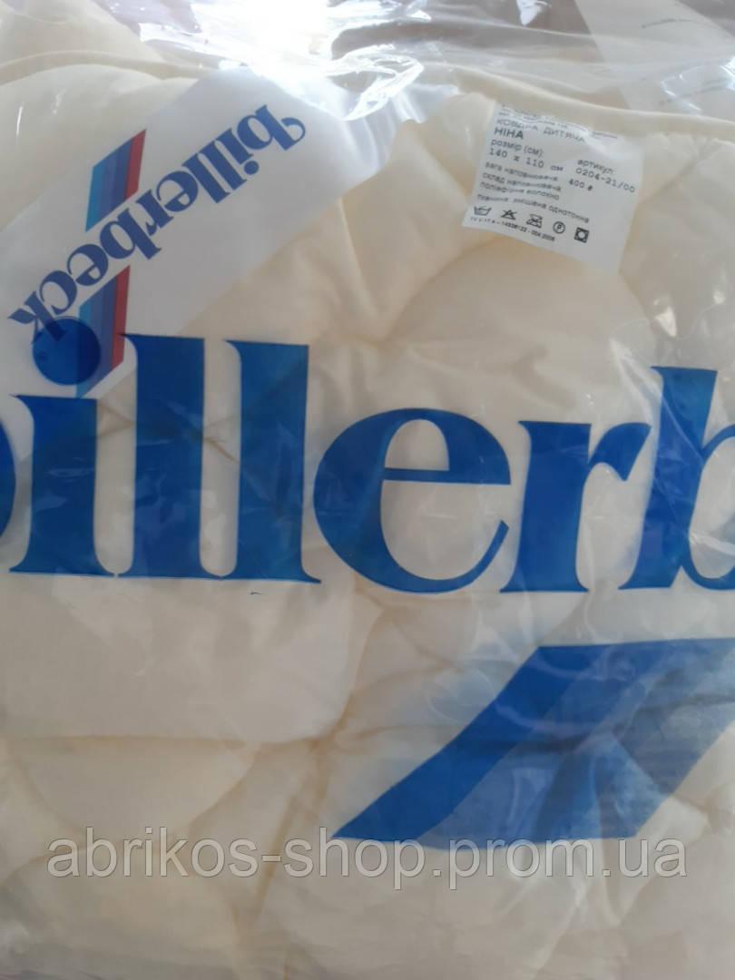Детское теплое гипоаллергенное одеяло для новорожденных Нина 110× 140