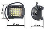 Комплект мощных прожекторных лэд фар, каждая на 24 диода. H - 72W S.12-80V. Пр-во Корея, фото 3