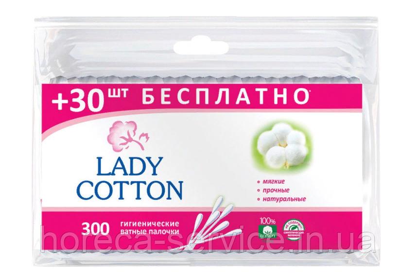 Гигиенические ватные палочки Lady Cotton 300 шт.