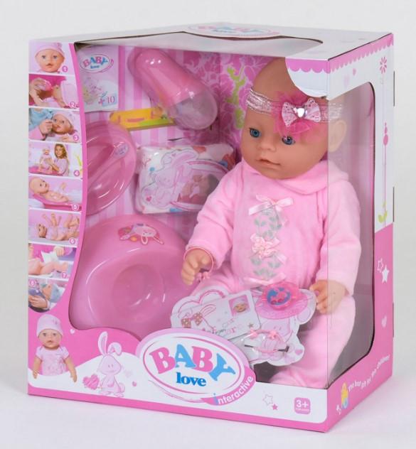 Пупс интерактивный кукла 42 см 8 функций аксессуары Baby Love BL 023 A