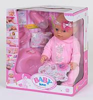 Пупс інтерактивний лялька 42 см 8 функцій аксесуари Baby Love BL 023 A