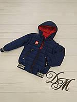 Куртка-жилет деми для мальчика  Денчик