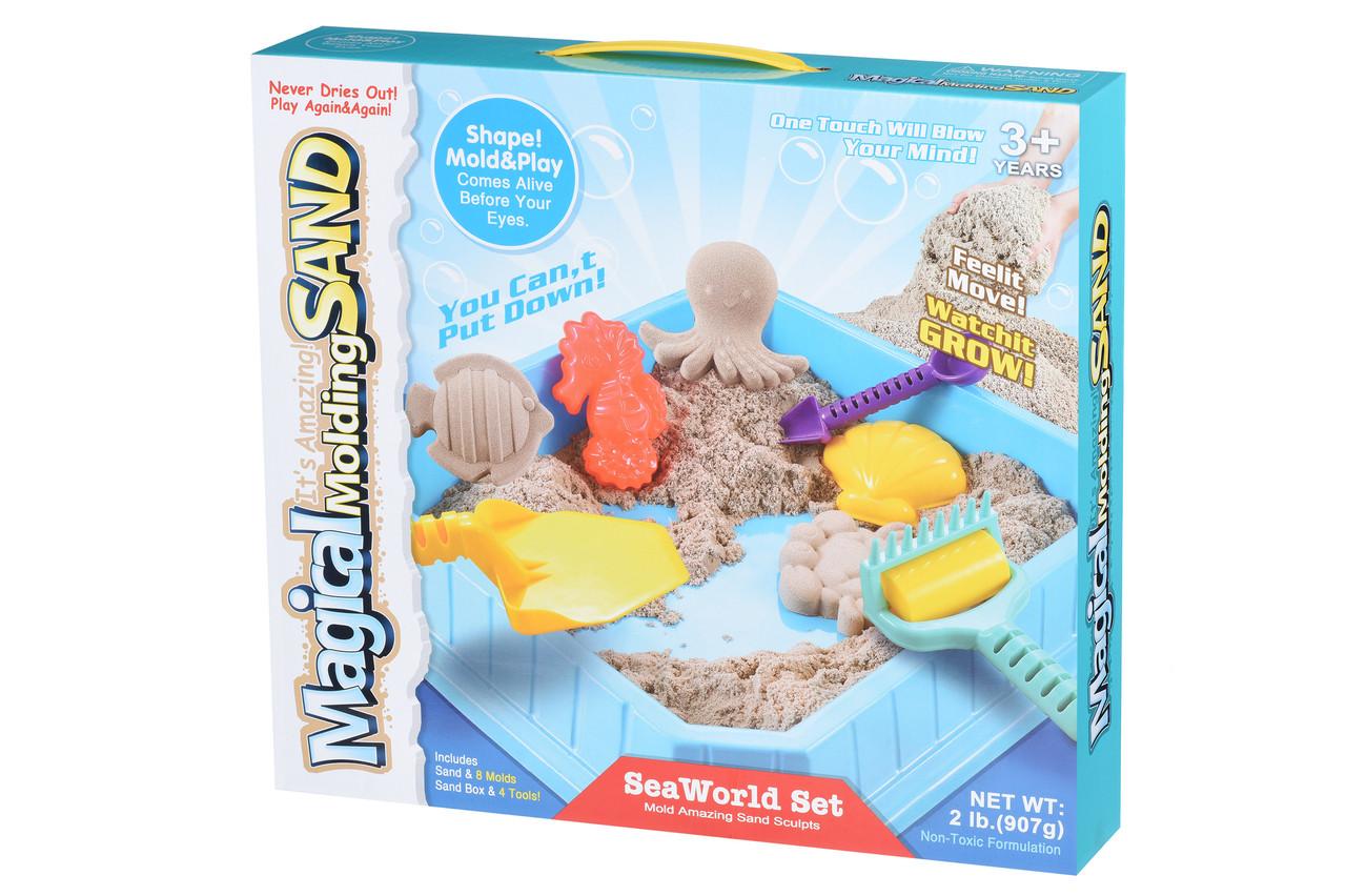 Волшебный песок Same Toy Подводный мир 900 г Натуральный (NF9888-3Ut)