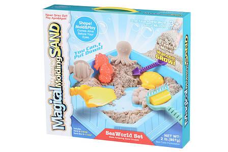 Чарівний пісок Same Toy Підводний світ 900 г Натуральний (NF9888-3Ut), фото 2