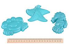 Волшебный песок Same Toy Подводный мир 900 г Натуральный (NF9888-3Ut), фото 3