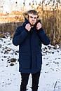 Куртка чоловіча зимова з хутром, темно-синя, фото 3