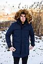 Куртка чоловіча зимова з хутром, темно-синя, фото 2