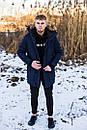 Куртка чоловіча зимова з хутром, темно-синя, фото 6