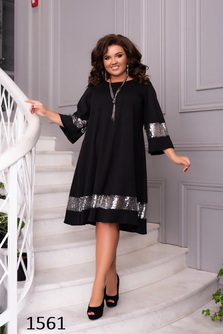Платье короткое рукав 3/4 креп-дайвинг+пайетка 50-52,54-56,58-60