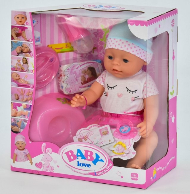 Пупс интерактивный кукла 42 см 8 функций аксессуары Baby Love BL 023 D
