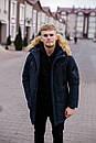 Куртка чоловіча зимова з хутром, темно-синя, фото 7