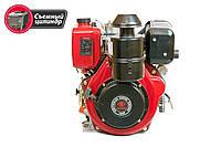 Двигатель дизельный Weima WM188FBE (вал под шпонку) 12 л.с. эл.старт, съемный цилиндр, фото 1