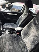 Авточехлы из овчины Серый ( с подголовником)